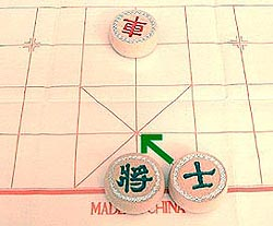 move of the early advisor or guard in xiangqi (Chinese chess)