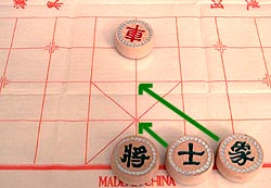 move of the early advisor or guard, and elepahnt or minister, in xiangqi (Chinese chess)