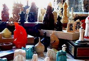 the many forms of chess, ancient and modern, throughout the world